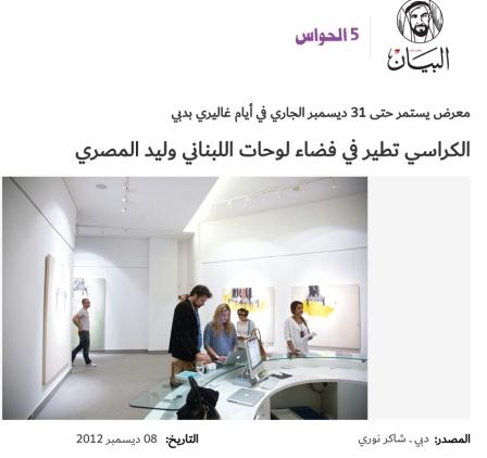 الكراسي تطير في فضاء لوحات اللبناني وليد المصري البيان