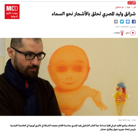 شرانق وليد المصري تحلق بالأشجار نحو السماء