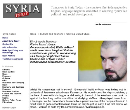 http://www.syria-today.com/pkg05/index.php?page=view_article&di