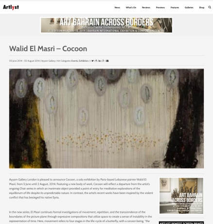 walid-el-masri-cocoon-ayyam-gallery: