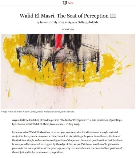 Wall Street Walid El Masri. The Seat of Perception III